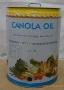p-3737-CANOLA_OIL_20_LT_4ecb0eab05c9d_90x90.jpg
